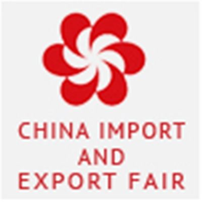 ICECF-China Import and Export Fair (Canton Fair) fuar logo
