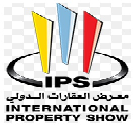 International Property Show fuar logo