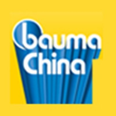 Bauma China 2022 fuar logo